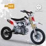 gamme bastos edition 2018 bs125